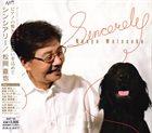 NAOYA MATSUOKA Sincerely album cover