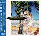 NAOYA MATSUOKA Summer Vacation album cover