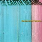 NAOYA MATSUOKA The Earth Beams album cover