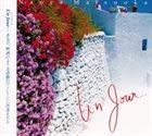 NAOYA MATSUOKA Un Jour album cover