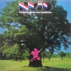 NATIONAL YOUTH JAZZ ORCHESTRA The Sherwood Forest Suite album cover