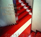 NED ROTHENBERG Decisive Action (with Satoh Masahiko) album cover