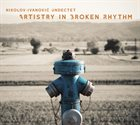 NIKOLOV-IVANOVIĆ UNDECTET Artistry In Broken Rhythm album cover