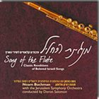 NOAM BUCHMAN Songs of the Flute. Israel's Classical Songs. Noam Buchman with the Jerusalem Symphony Orchestra album cover