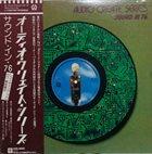 NORIO MAEDA Audio Create Series : Sound In 76 album cover