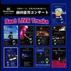 NORIO MAEDA Best Live Tracks album cover