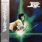 NORIO MAEDA Crusher Joe Original Soundtrack album cover