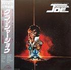 NORIO MAEDA Crusher Joe - Symphonic Suite album cover