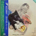 NORIO MAEDA Falling In Love With Love album cover