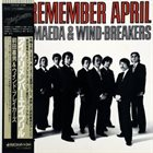 NORIO MAEDA I'll Remember April album cover