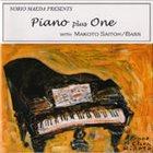 NORIO MAEDA Piano Plus One album cover