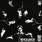 NORIO MAEDA Revolution album cover
