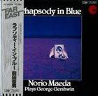 NORIO MAEDA Rhapsody in Blue album cover