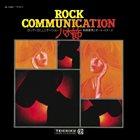 NORIO MAEDA Rock Communication 八木節 (Rock Communication Yagibushi) album cover