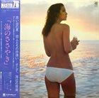 NORIO MAEDA Summer Breeze / UMI NO SASAYAKI album cover