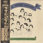 NORIO MAEDA The Third Concert Original Compositions By Norio Maeda album cover
