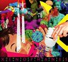 OMAR RODRÍGUEZ-LÓPEZ Xenophanes album cover