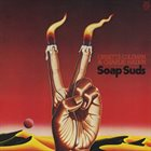 ORNETTE COLEMAN Ornette Coleman & Charlie Haden : Soap Suds (aka Soapsuds, Soapsuds) album cover