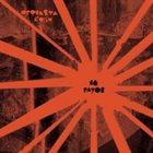 ORQUESTA AKOKÁN 16 Rayos album cover