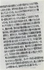 OTOMO YOSHIHIDE 大友良英 – Early Works I '81~'85 album cover