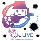 OTOMO YOSHIHIDE Otomo Yoshihide &