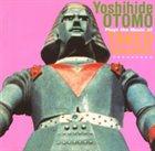 OTOMO YOSHIHIDE Plays The Music Of Takeo Yamashita album cover