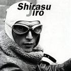 OTOMO YOSHIHIDE Shirasu Jiro: Original Soundtrack album cover