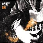 OZ NOY Ha! Album Cover