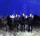 OZMA Peacemaker album cover