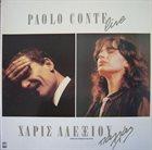 PAOLO CONTE Paolo Conte - Χάρις Αλεξίου : Live Από Τη Συναυλία Στο Παλλάς album cover