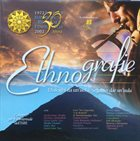 PAOLO FRESU Ethnografie / Dialoghi Da Un'isola album cover