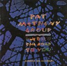 PAT METHENY The Road To You (Recorded Live In Europe) (PMG) Album Cover