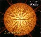 PAUL DUNMALL Sun Inside (with Philip Gibbs, Neil Metcalfe, Paul Rogers) album cover