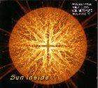 PAUL DUNMALL Sun Inside (with Philip Gibbs, Neil Metcalfe, Paul Rogers) album cover