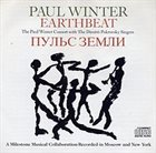 PAUL WINTER Earthbeat album cover