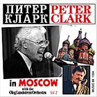PETER CLARK Live In Moscow Vol. 2 album cover