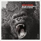 PETER VAN HUFFEL Peter Van Huffel´s Gorilla Mask ‎: Bite My Blues album cover