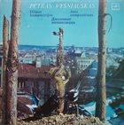 PETRAS VYŠNIAUSKAS Džiazo Kompozicijos album cover