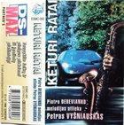 PETRAS VYŠNIAUSKAS Keturi Ratai album cover