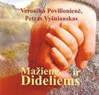 PETRAS VYŠNIAUSKAS Mažiems Ir Dideliems (with Veronika Povilionienė, Petras Vyšniauskas) album cover