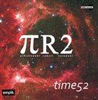PI ER 2 time52 album cover