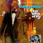 QUINCY JONES For Love Of Ivy (The Original Motion Picture Soundtrack) album cover