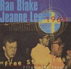 RAN BLAKE Stockholm '66 album cover