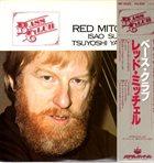 RED MITCHELL Red Mitchell, Isao Suzuki, Tsuyoshi Yamamoto : Bass Club album cover