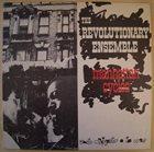 REVOLUTIONARY ENSEMBLE Manhattan Cycles album cover