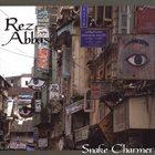 REZ ABBASI Snake Charmer album cover
