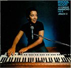 RHODA SCOTT A L'Orgue Hammond Vol 4 Mach 2 (aka Succes De L'Orgue) album cover