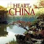 RICHARD HOROWITZ Heart Of China album cover