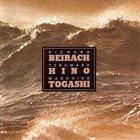 RICHIE BEIRACH Richard Beirach - Terumasa Hino - Masahiko Togashi album cover