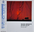 RICHIE BEIRACH Richie Beirach, Masahiko Togashi, Terumasa Hino : Ayers Rock album cover